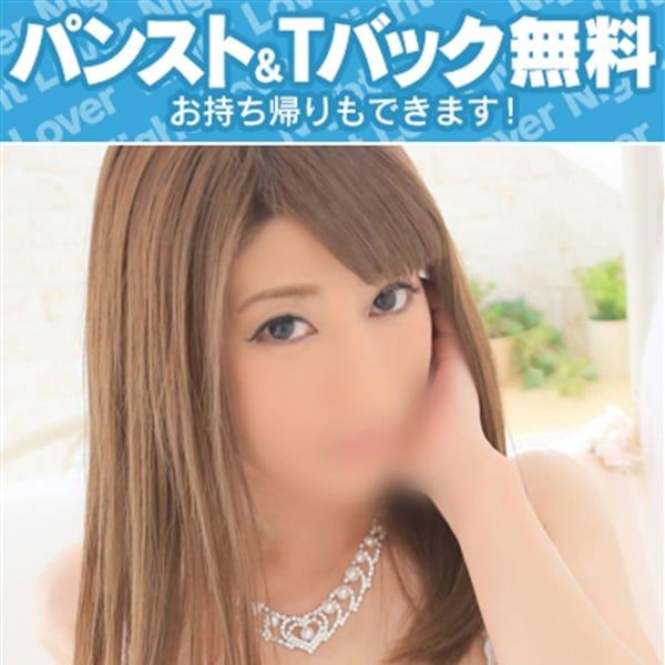 いぶ 【セクシー.スレンダー】【指名料金 ¥1000】