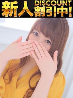 あい 【超可愛い・アイドル】 ナイトラバー - 札幌・すすきの風俗