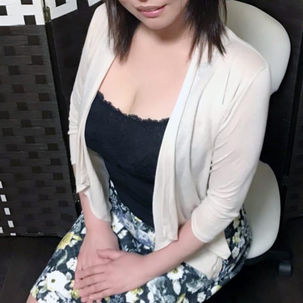 「★超オススメ新人さん★」06/17(日) 08:48   人妻茶屋日本橋のお得なニュース