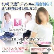 「◆インフォメーション」06/14(月) 17:13 | 新妻倶楽部のお得なニュース