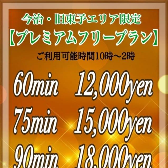 「【ご指名&おまかせプラン】」 | Nine door(西条・新居浜・今治)のお得なニュース