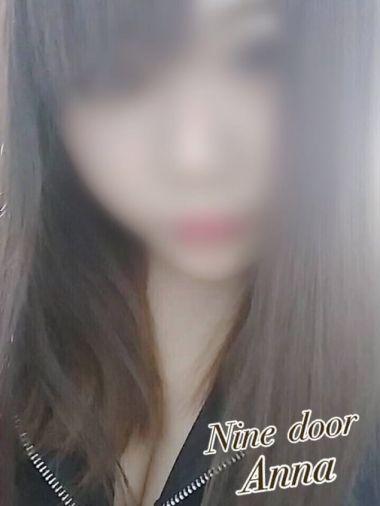 杏南(あんな)【要予約】|Nine door(西条・新居浜・今治) - 今治風俗