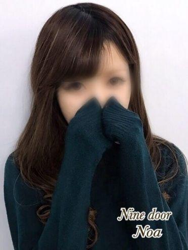 乃亜(のあ)【要予約】|Nine door(西条・新居浜・今治) - 今治風俗