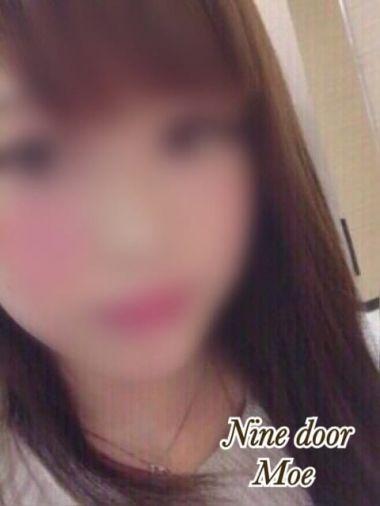 萌(もえ)【要予約】|Nine door(西条・新居浜・今治) - 今治風俗