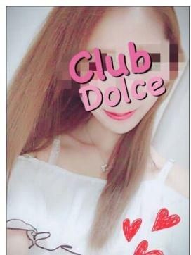 体験入店☆くるみ☆|ドルチェ~Dolceで評判の女の子