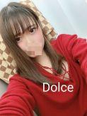 体験入店☆みお☆ ドルチェ~Dolceでおすすめの女の子