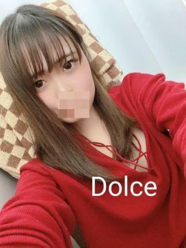体験入店☆みお☆|ドルチェ~Dolceで評判の女の子