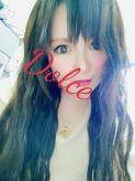 ☆ゆう☆|ドルチェ~Dolceでおすすめの女の子