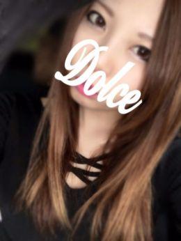 体験入店 ゆず | ドルチェ~Dolce - 成田風俗