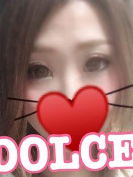 体験入店☆るい☆|ドルチェ~Dolceで評判の女の子