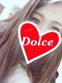 体験入店 ここあ|ドルチェ~Dolceでおすすめの女の子