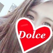 「☆ドルチェ ☆土曜日の出勤情報!!」06/19(土) 00:08 | ドルチェ~Dolceのお得なニュース