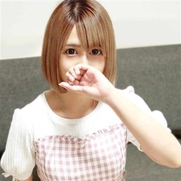 「Eカップアイドル系美少女が本日デビュー♪」06/12(水) 14:10   博多デリヘル Oceanのお得なニュース