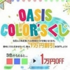 ≪COLOR'Sくじ≫