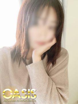 小浦 一咲七|Oasis(オアシス)で評判の女の子
