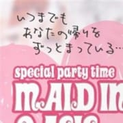 「期間限定イベント「MAID IN OASIS」を開催致します♪♪」06/18(火) 20:12 | Oasis(オアシス)のお得なニュース