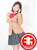 あきほ|キュートキュートでおすすめの女の子
