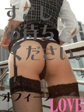 体験OL・夏川芽衣|オフィースLOVEで評判の女の子