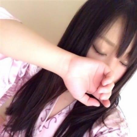 「朝割3,000円OFF」01/18(木) 03:01 | 三つ乱 本館のお得なニュース