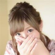 「【速報】18時までのご来店がお得!」05/21(月) 18:00 | 三つ乱 本館のお得なニュース