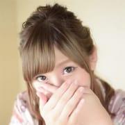 「【速報】18時までのご来店がお得!」01/21(月) 18:00 | 三つ乱 本館のお得なニュース
