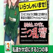 【新店情報】6月10日 open!!!|三つ乱木屋町本店
