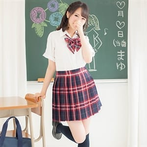 大島 まゆ   べっぴんハイスクールDX - 大津・雄琴風俗