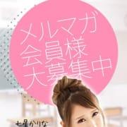 「お得情報」02/24(日) 09:00 | べっぴんハイスクールDXのお得なニュース