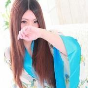 「松山・道後を代表するファッションヘルス【大奥(おおおく)】」 | 大奥のお得なニュース