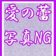 まきこ|愛の蕾 - 松戸・新松戸風俗