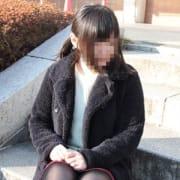 ゆきみ|愛の蕾 - 松戸・新松戸風俗