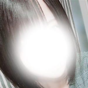 新人☆黒美 りぼん