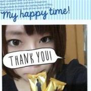 妃白 はるな☆新人|OL精薬 - 郡山風俗