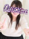 藤井 愛梨|パッションクイック 池袋店でおすすめの女の子
