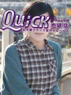 倉野 小夜|パッションクイック 池袋店でおすすめの女の子