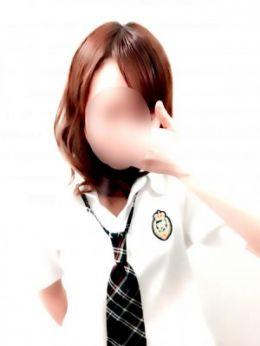 りな | 平塚らんらん - 平塚風俗