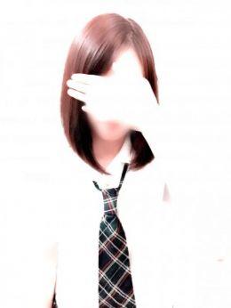 ゆき | 平塚らんらん - 平塚風俗