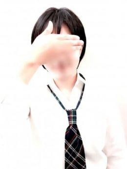きゅん | 平塚らんらん - 平塚風俗