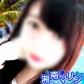 湘南マリンの速報写真