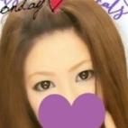 のん姫さんの写真