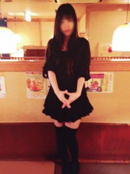 さくら姫 | 激安デリヘル番長2ND - 日暮里・西日暮里風俗