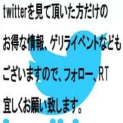 twitter からもお得な情報をお届け致します。|パルコ