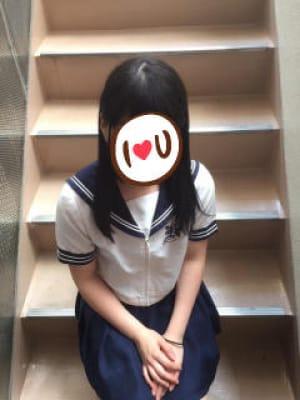 みく(大塚キャンパス学園)のプロフ写真1枚目
