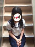 みく|大塚キャンパス学園でおすすめの女の子