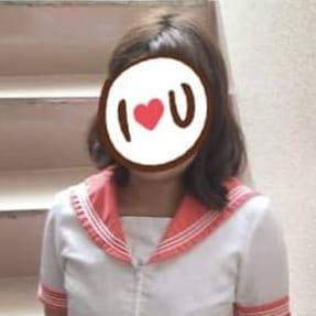 「大3回転祭り」08/03(月) 22:19 | 大塚キャンパス学園のお得なニュース