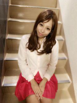 えみり|大塚キャンパス学園でおすすめの女の子