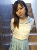 りお|大塚キャンパス学園でおすすめの女の子