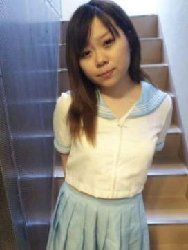 りお|大塚キャンパス学園で評判の女の子