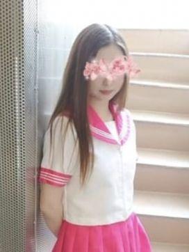 みろく|大塚キャンパス学園で評判の女の子