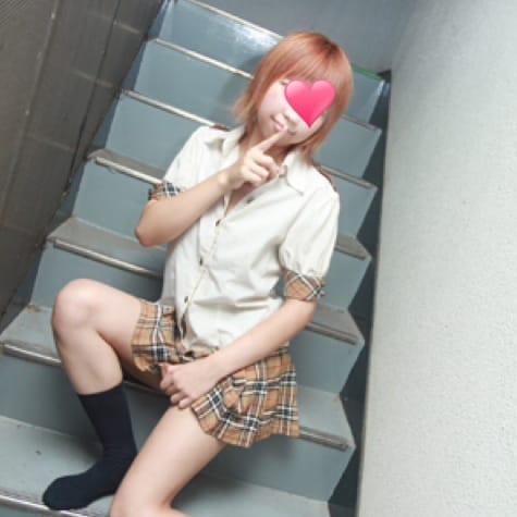 「大量出勤^^激かわギャル大集合❣️」07/06(月) 18:46 | 大塚キャンパス学園のお得なニュース